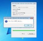 20120727-5.jpg