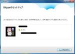20140806-13.jpg