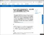 20190104-2-1.jpg