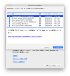20190606−1.png