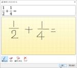 SnapCrab_数式入力コントロール_2019-3-2_0-25-54_No-00.png