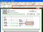 Excel2002でローン計算書(標準テンプレート)を開いた例