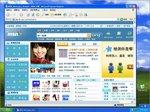 そして起動したのはMSNの中国語ページでした