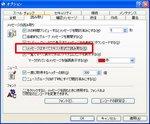 Outlook Express 2