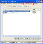 WindowsXP画面