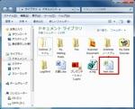Windows7の例1