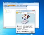Word2010(Windows7)の画面3