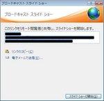 20120703-6.jpg