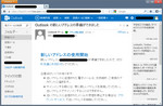 20120807-1.jpg