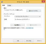 20130610-0-2.JPG