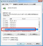 20140610-3.jpg
