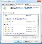 20140919-0.jpg