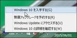 20150601-0.jpg.jpg