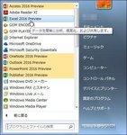 20150603-20-7.jpg
