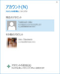 20160809-3-2.jpg