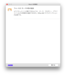 20161225−2.png