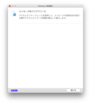 20161225−3.png