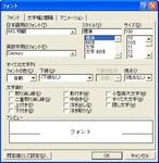 O20060329-2.jpeg
