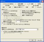 O20060331-4.jpg