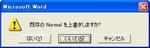 O20060331-5.jpg