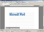 Wordの画面