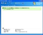 WindowsDefenderβ2