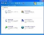 Windows Defenderのツール画面