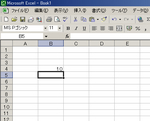 Excel入力画面2