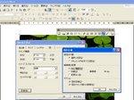 Word2002の画面