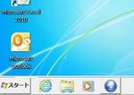 windows_service2.jpg